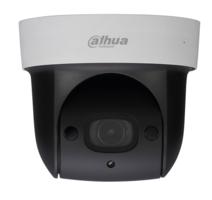 Dahua SD29204S-GN-W Wifi 1080p IR Mini PTZ Binnen Dome 4x Optische Zoom